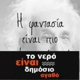 Γωγώ Βασιλοπούλου